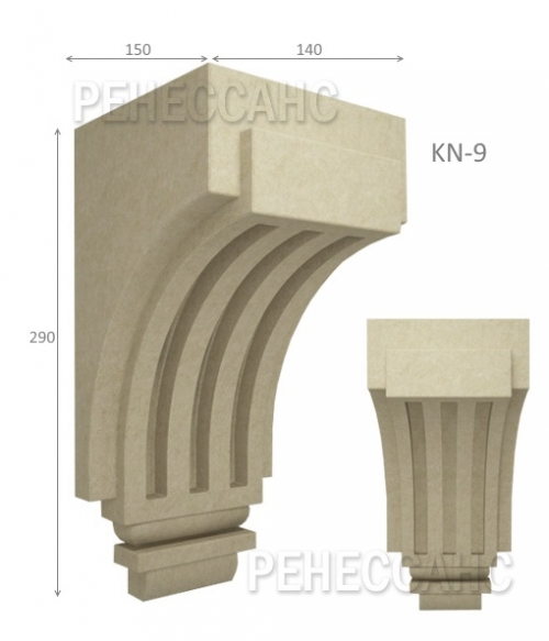 Кронштейн фасадный